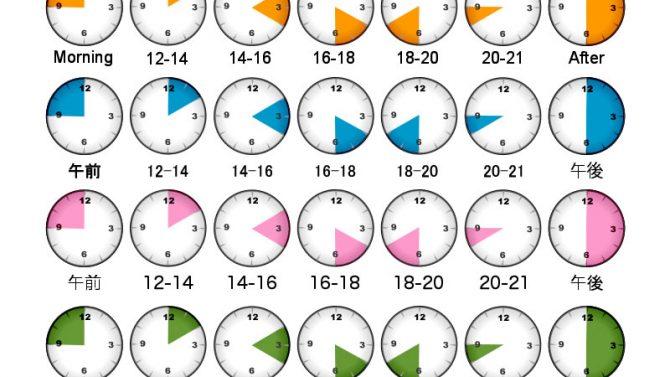 お届け時間指定のフリー素材(MUDORA製)
