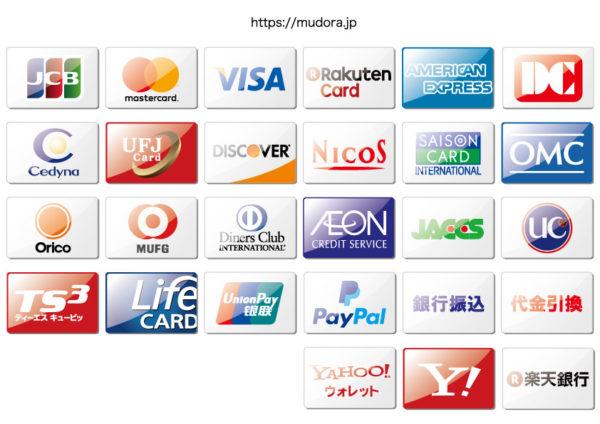 日本フリークレジットカード素材まとめ(MUDORA製)