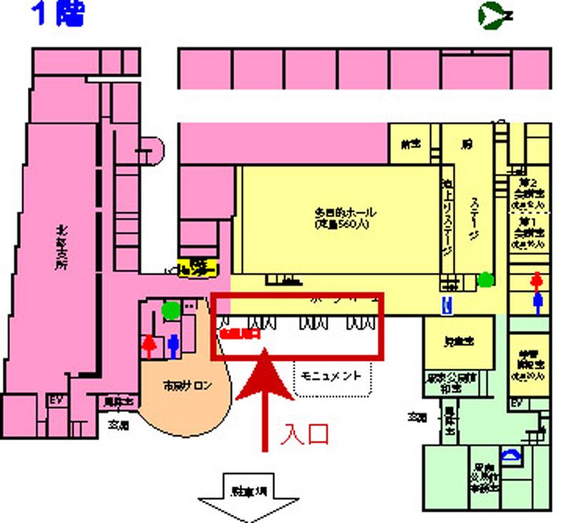 北部市民センター館内図1階-