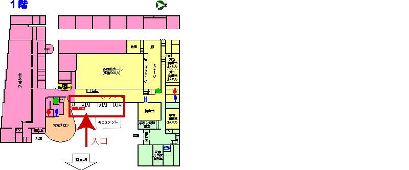 北部市民センター館内図1階