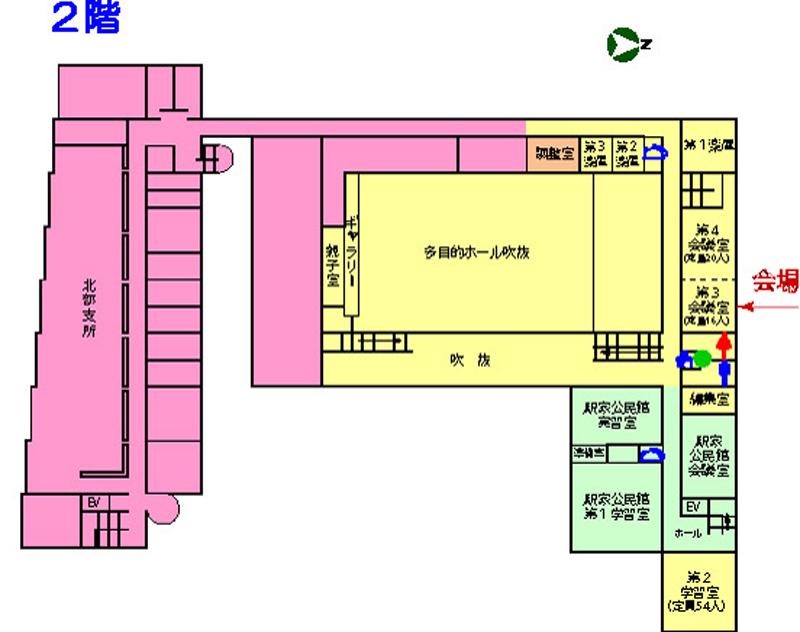 北部市民センター館内図2階-