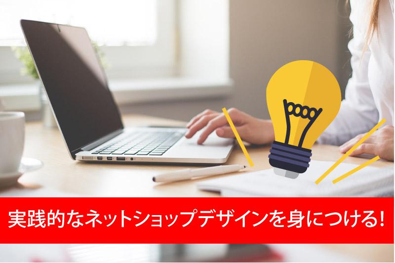 Notebook 2386034 960 720