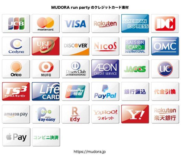 クレジットカード素材1