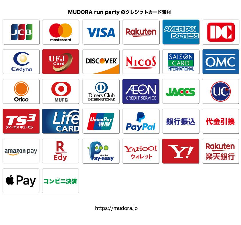 クレジットカード素材2