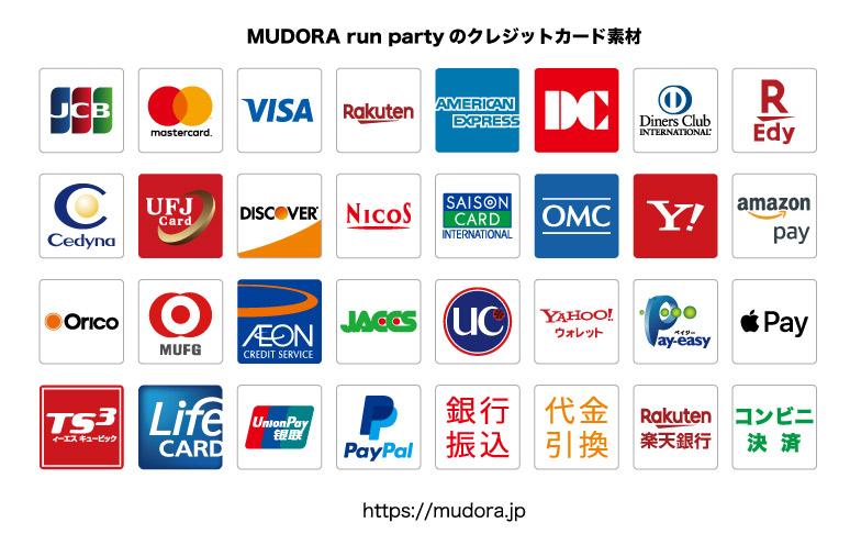 クレジットカード素材3