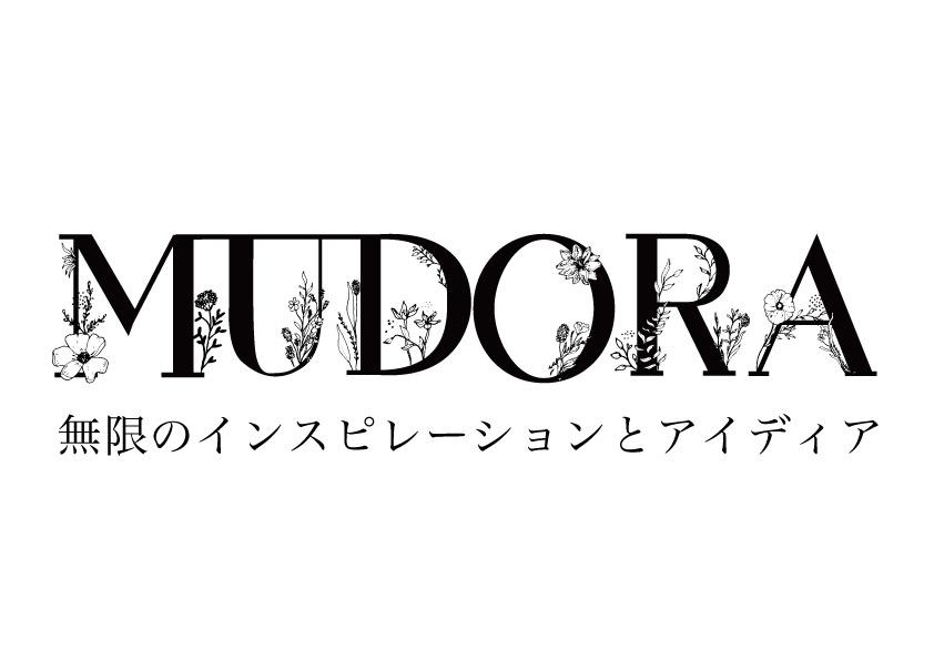 福山市 MUDORA 無限のインスピレーションとアイディア
